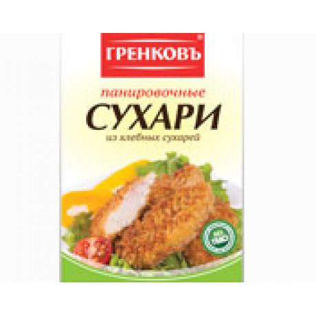 Сухари панировочные из хлебных сухарей, 150 гр