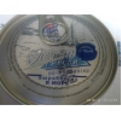 Печень трески по-мурмански 190 гр