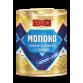 Молоко сгущеное, ж/б, кольцо, ТМ СОВОК, 380 гр