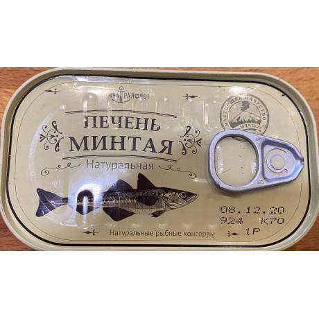 Печень минтая натуральная, 120 гр.